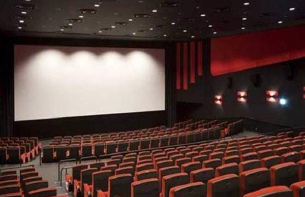 uthayam cinemas - Big screen theatre in Chennai