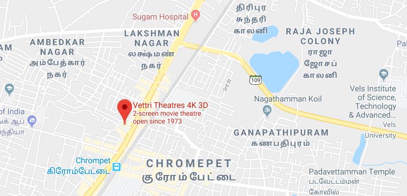 Vettri Thaeatres 4K 3D google map