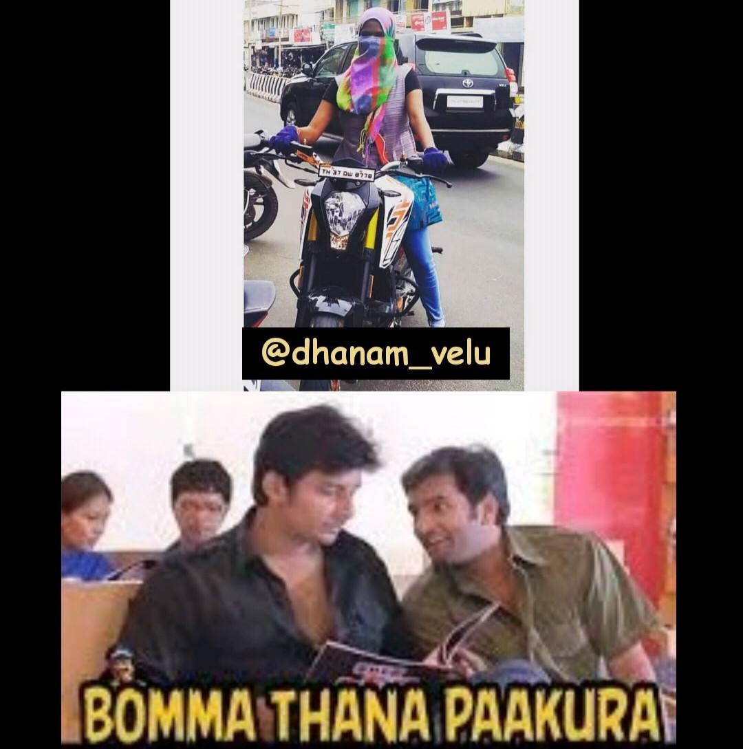 Dhanam_velu Troll Meme