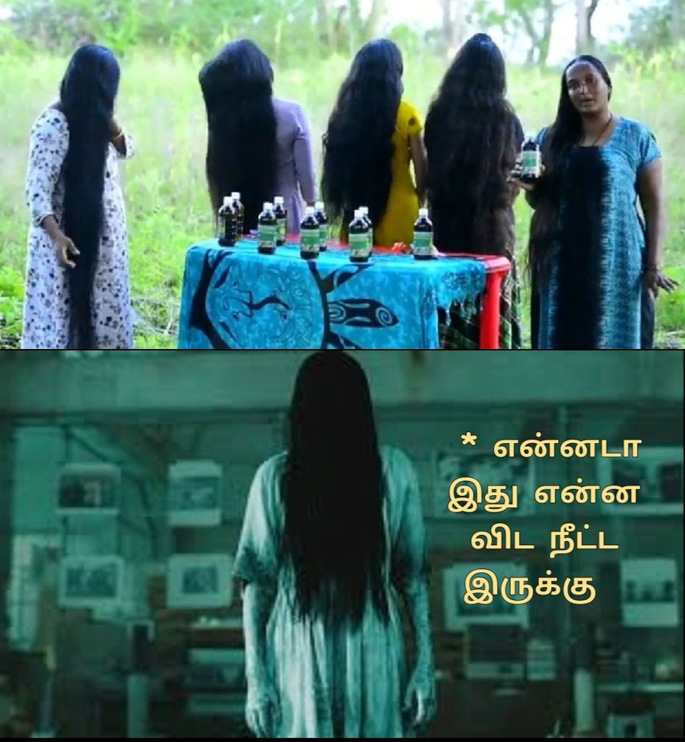 Hair OIl Sarcastic tamil Meme
