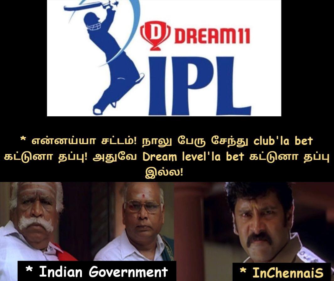 IPL Betting -  Sammy Vikram tamil Meme
