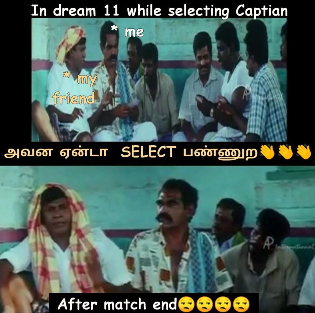 IPL Team Captain selection Vadivel troll