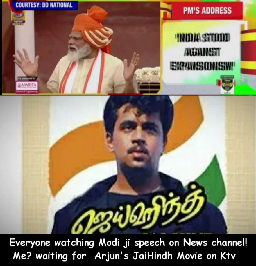 Independence day Ktv Movie Jaihindh Meme