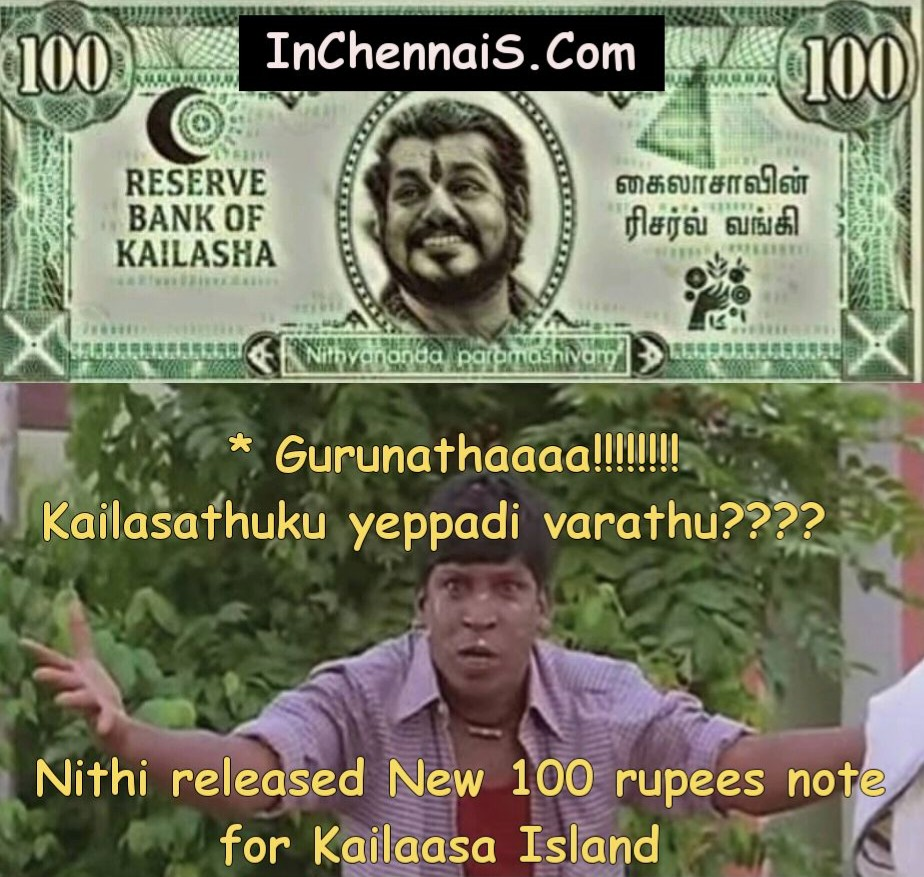 Kailaasa 100 rupees new note meme