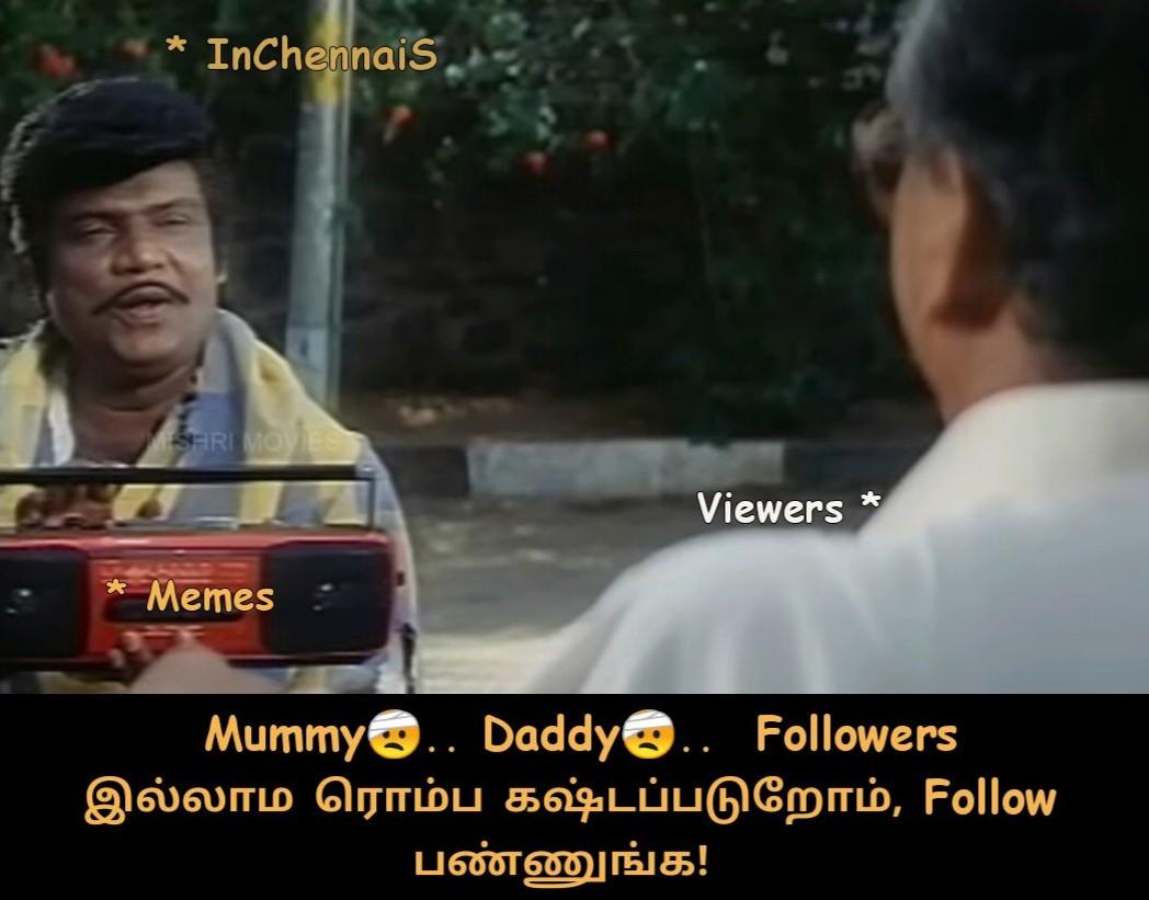 Koundamani Mummy daddy Tamil meme