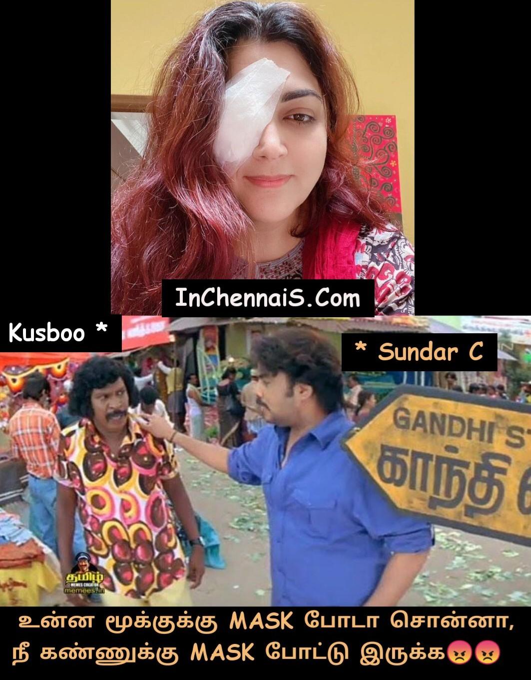 Kushboo trending Eye Mask Meme