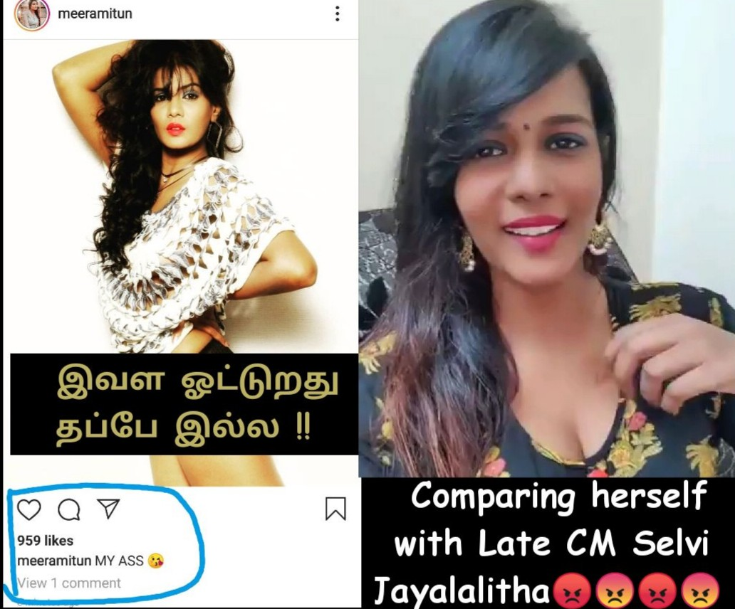 Meera Mithun Comparing Herself with Jayalaitha meme