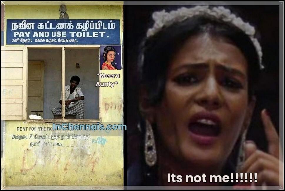 Meera Mithun Public Restroom Meme