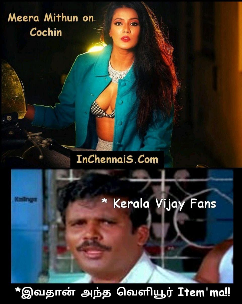 Meera Mitun on Cochin Kerala Vijay Fan Reaction