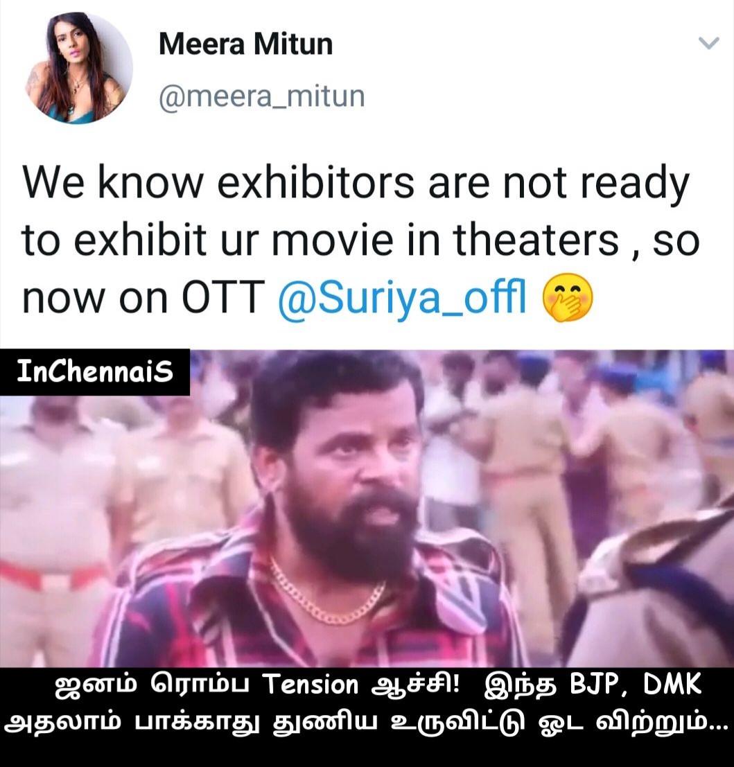 Meera Mitun Latest tweet about Surya -  Amer mass reply
