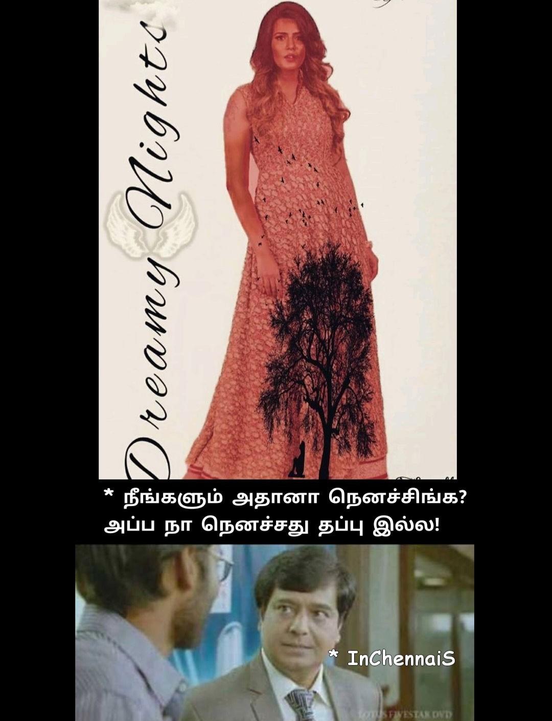 Meera Mitun latest Pic - Vivek Troll