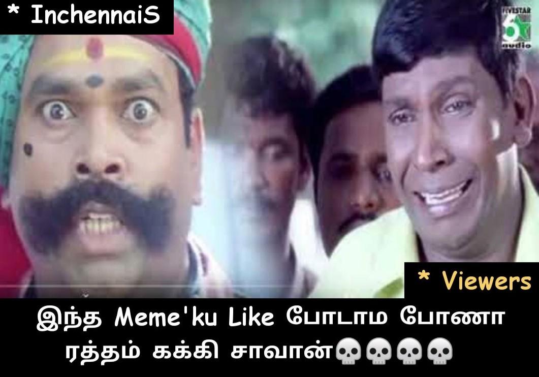Memes Like Ratham Kaki Saavan