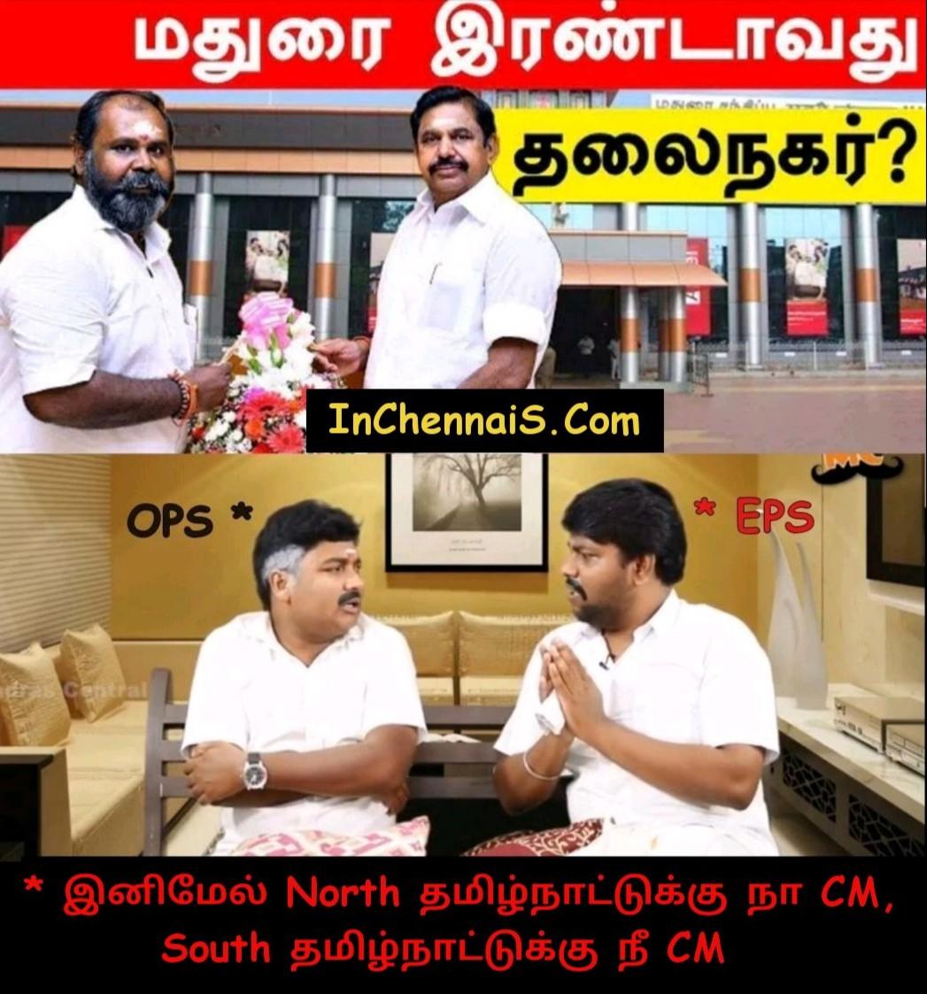 Madhurai second Thalainagar of Tamil nadu meme