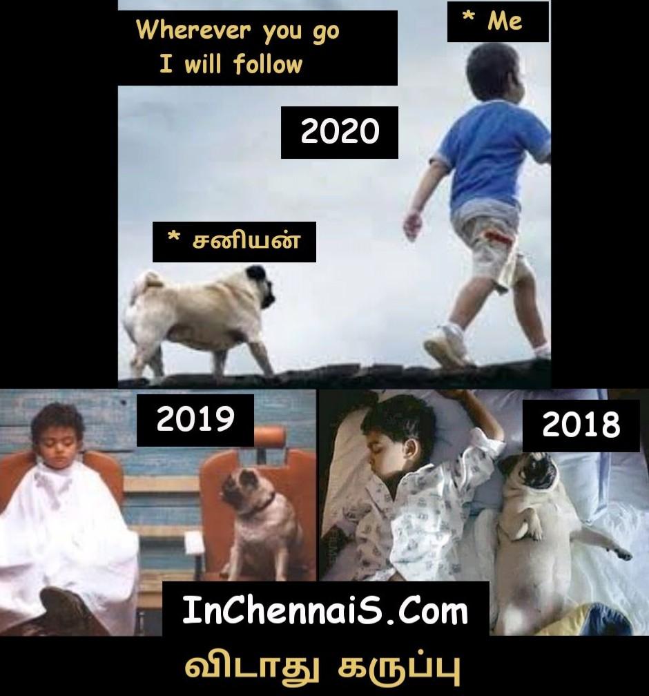My Life with saniyan - tamil Meme