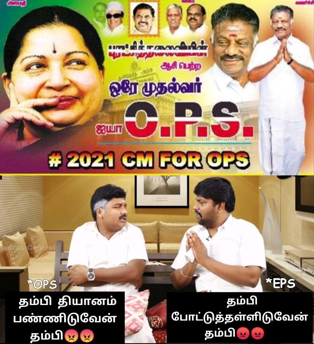 OPS VS EPS election CM candidate 2021 meme