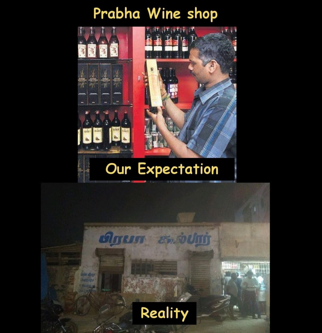 Prabha Wine Shop Reality Meme