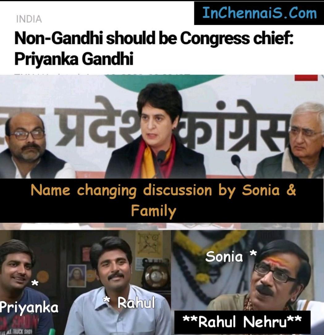 Rahul Gandhi to Rahul Nehru Meme