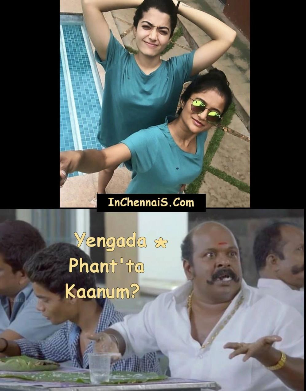 Raashmika Mandhana Bottemless Troll