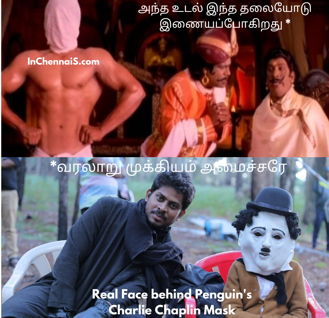 Real Face behind Penguin Charlie Chaplin Meme