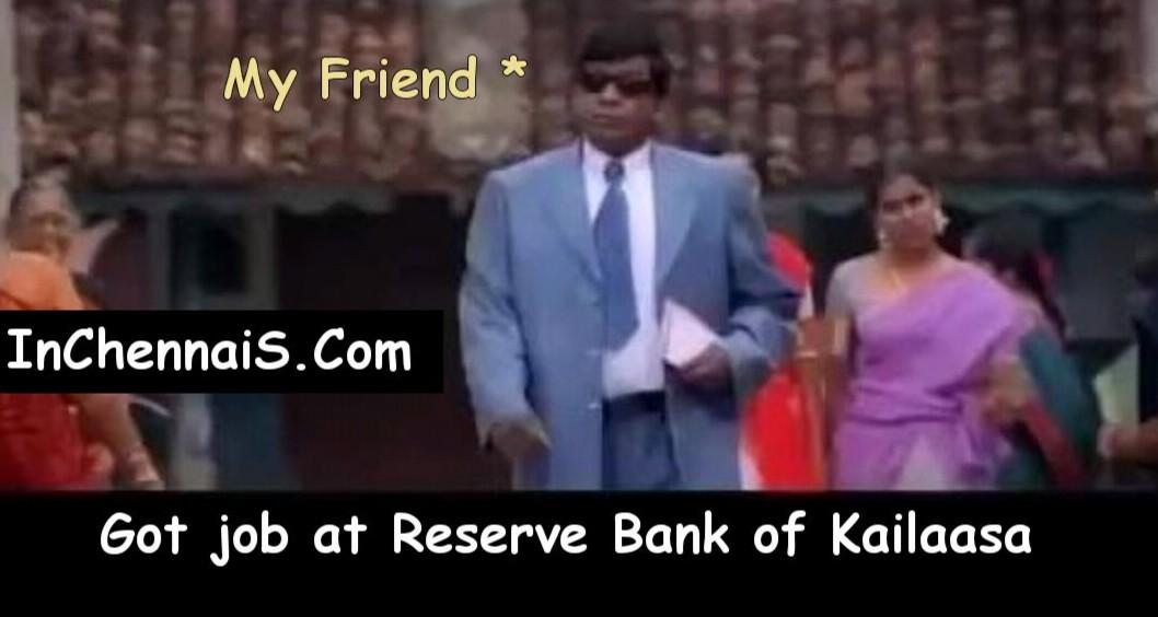 Bank Job At Kailaasa Bank