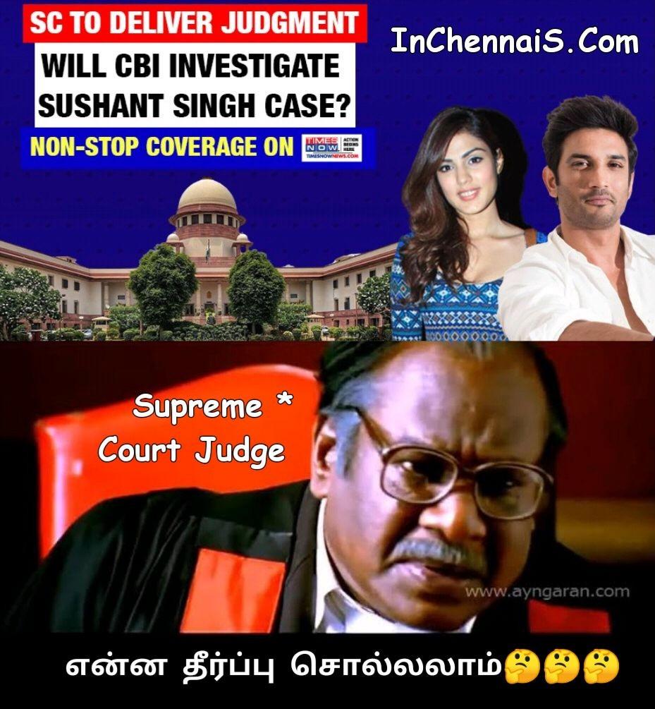 Supreme Court result on SSR Case Meme
