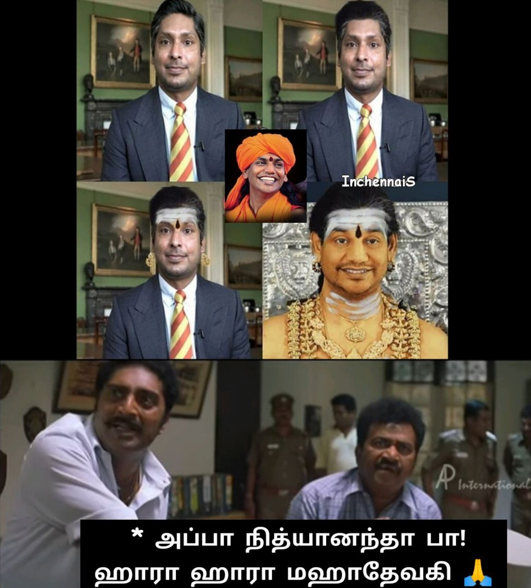 Sangagara to Nithyanadha Tamil Meme