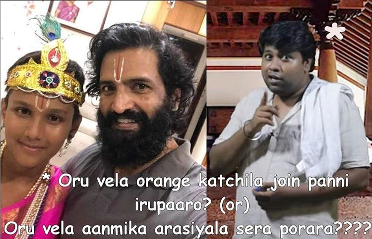 Santhanam Political Entry Meme