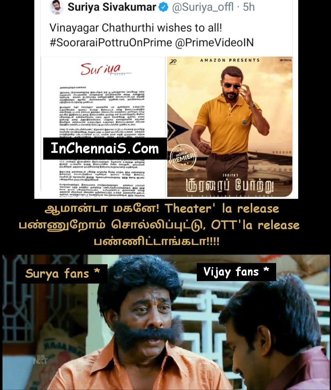 Soorarai Pottru Amazon prime Release tamil meme