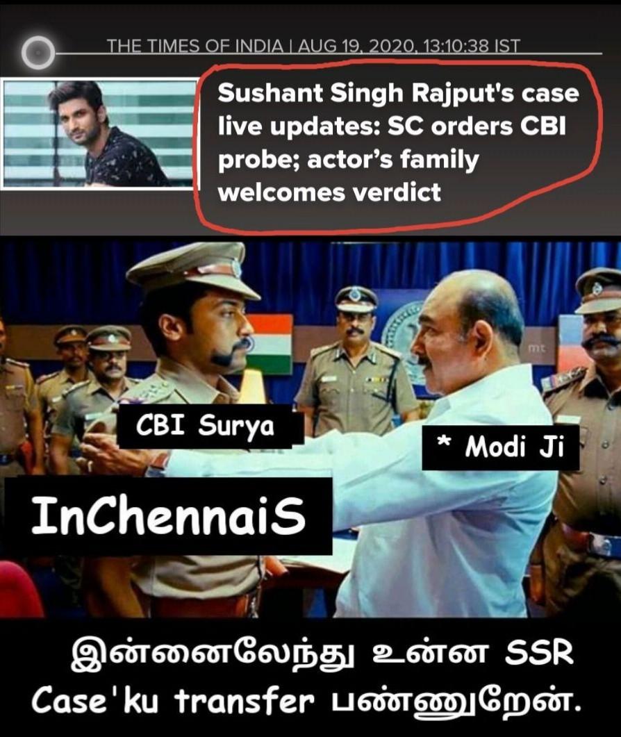 SSR CBI investigation By Surya Meme