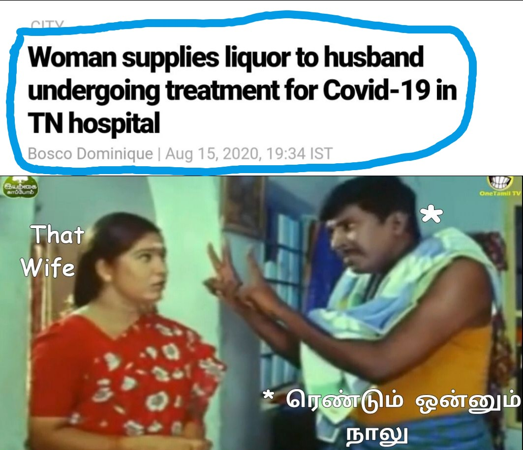 TN wife deliver Alcohol to corona Husband meme
