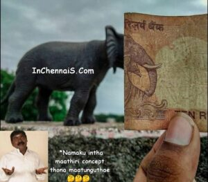 Ten rupees note and elephant